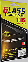 Защитное стекло полной проклейки для Samsung A50s A507 черное Full Glue, F3075