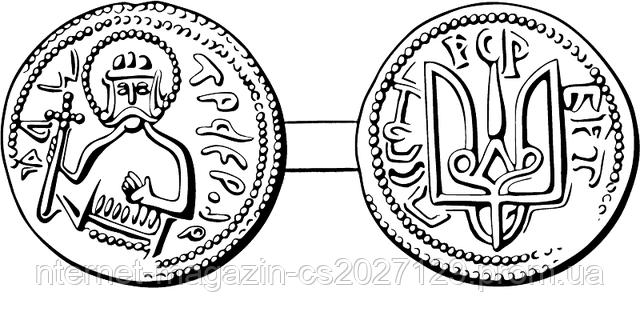 Нацбанк від сьогодні вводить в обіг нові монети номіналом 1 і 2 гривні - Цензор.НЕТ 5540