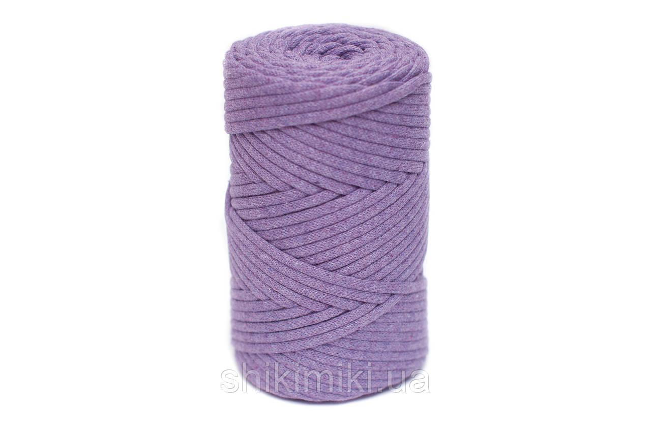 Трикотажный хлопковый шнур Cotton Filled 5 мм, цвет Лавандовый