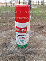 Масло Ballistol (50 ml)