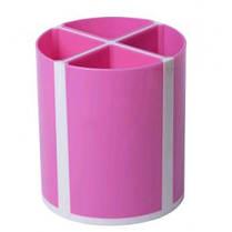 Стакан ZiBi 3003-10 канц. пластик. на 4 отдел. розовый Твиттере (1)