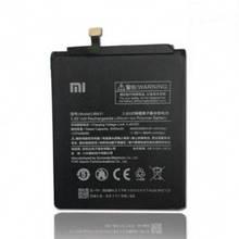 Аккумулятор Xiaomi BN31 для Xiaomi Mi A1, Mi5X, Redmi Note 5A, Redmi Note 5A Pro, Redmi S2 3000mAh