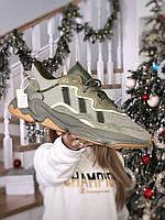 Мужские женские кроссовки Adidas Ozweego Raw Khaki рефлективные