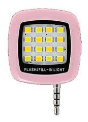 Селфи LED светодиодная подсветка / вспышка USB зарядка для смартфона с 3.5 мм jack РОЗОВЫЙ