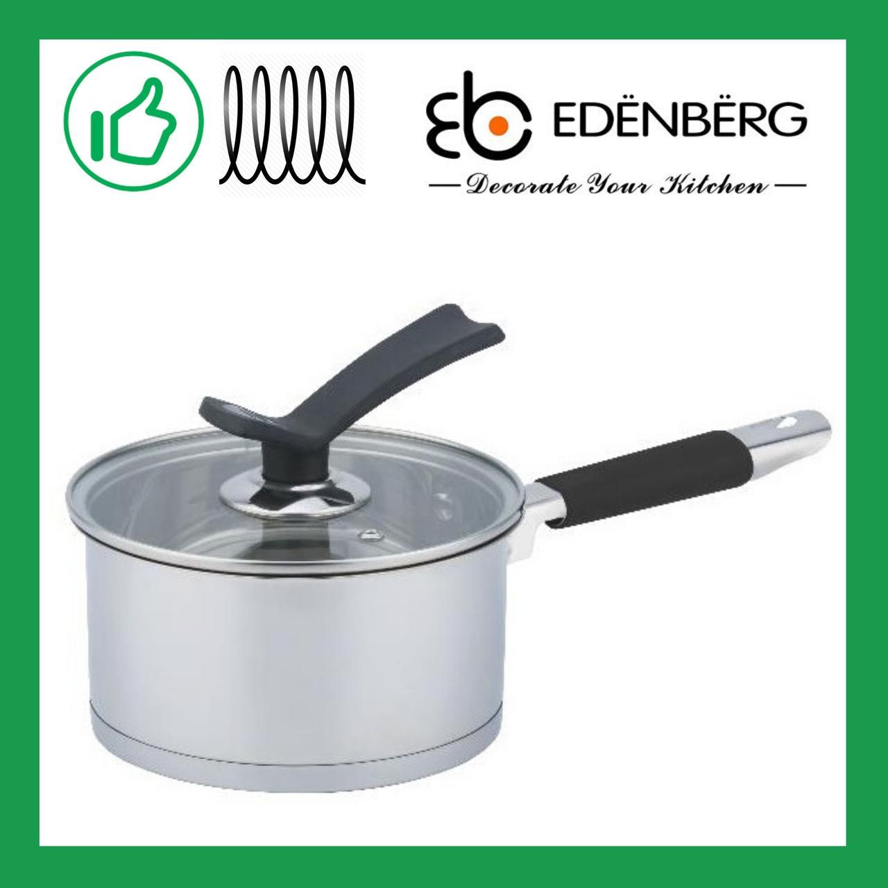 Ковшик из нержавеющей стали с крышкой Edenberg 0.8 л (EB-3681)