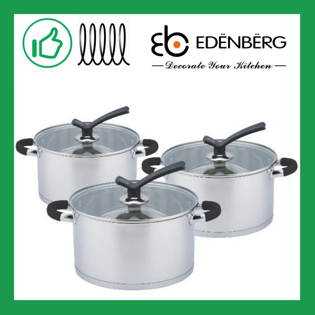 Набор кастрюль из нержавеющей стали Edenberg 6 предметов (EB-3711)