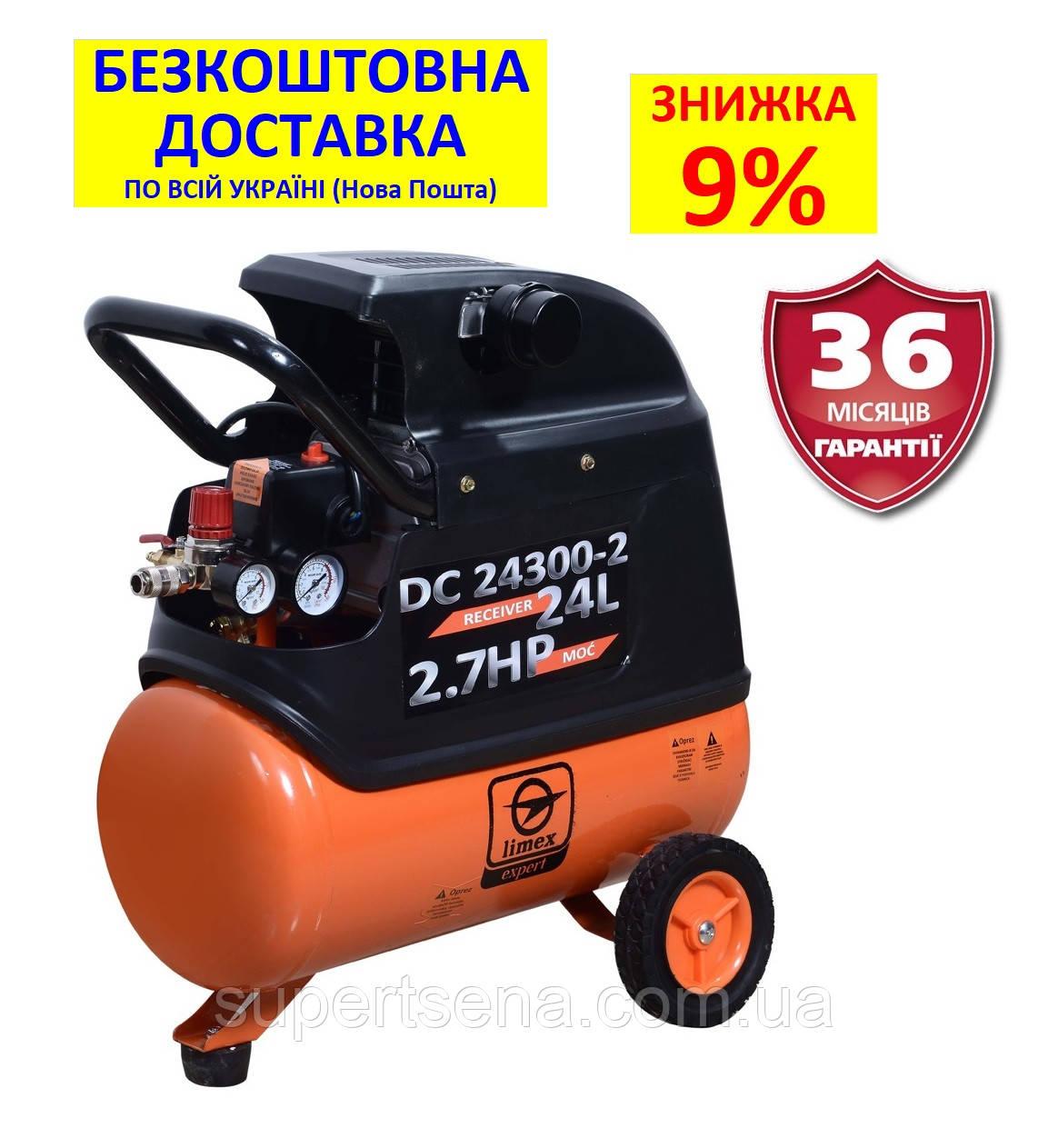 Компресор DC 24300-2 kit (360 л/хв) +ЗНИЖКА 9% +БЕЗКОШТОВНА ДОСТАВКА (LIMEX expert, Хорватія)