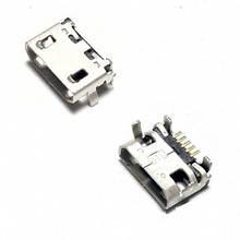 Разъем зарядки (коннектор) Lenovo A2109 IdeaTab, A1-07 5pin, micro-USB