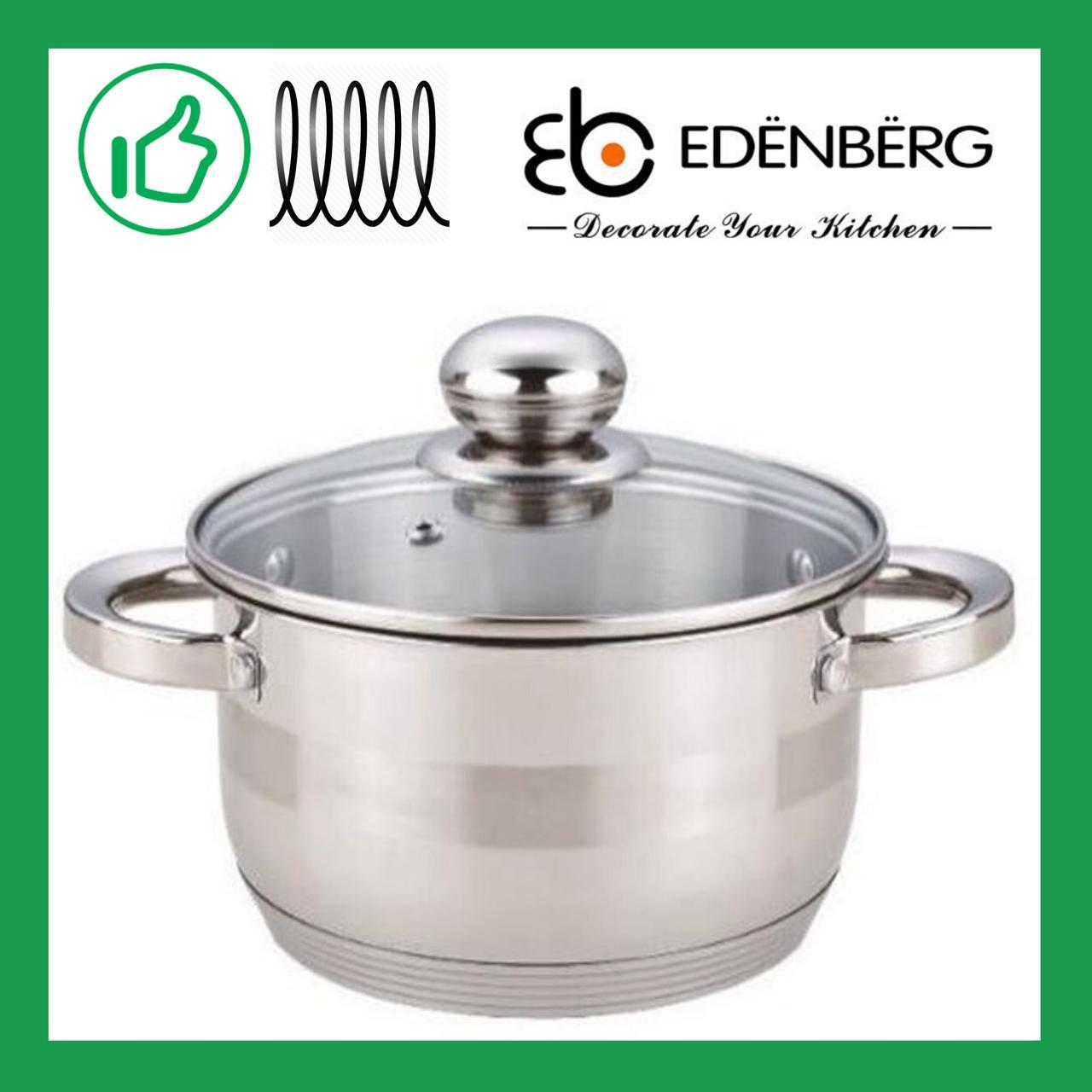Кастрюля 1.0 л из нержавеющей стали с крышкой Edenberg (EB-3002)