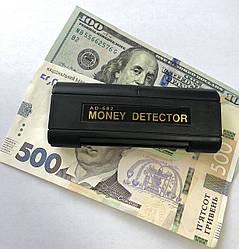 Детектор валют кишеньковий Kronos AD-682 з ліхтариком 2Вт (acf_00547)