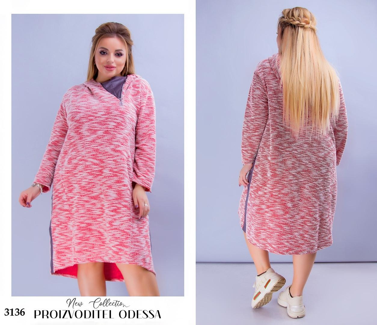 Платье повседневное молодёжное ассиметричноетрикотаж 48-50-52,54-56-58