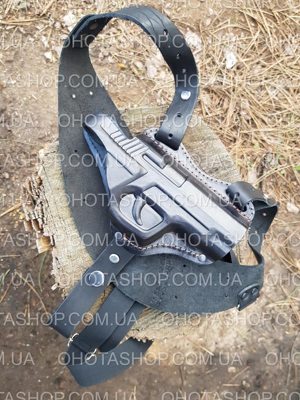 Кобура оперативна для пістолета Форт-12