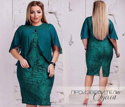 """Шикарное женское платье """"кружево"""" с вшитой накидкой с рукавами 50 размер, фото 2"""