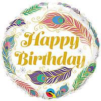 """Happy Birthday перья павлина 18"""" (45 см) круг белый Qualatex США шар фольгированный"""