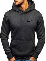 Мужская толстовка Nike (Найк) темно серая (маленькая черная эмблема) кенгуру худи