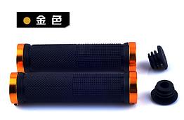 Гріпси / ручки вело м'які силіконові 22.2 мм з рифленням / чіпкою накаткою, з двома АЛЮ замками і заглушками ЖОВТИЙ