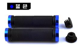 Гріпси / ручки вело м'які силіконові 22.2 мм з рифленням / чіпкою накаткою, з двома АЛЮ замками і заглушками СИНІЙ