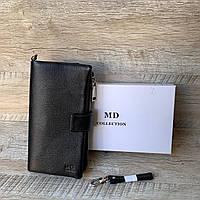 Мужской кожаный многофункциональный кошелёк MD, фото 1