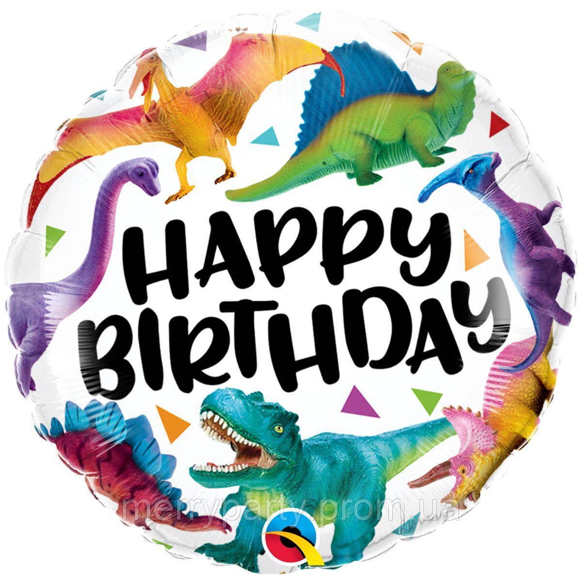 """Happy Birthday динозавры 18"""" (45 см) круг белый Qualatex США шар фольгированный"""