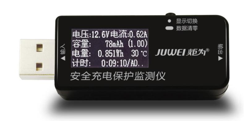 """USB тестер JUWEI J7-t (3.0V-30V; 0A-5.1A) / """"чёрный доктор"""" - измерение: A, V, ёмкости повербанка (мА*ч), Вт*ч"""