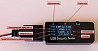 """USB тестер JUWEI J7-t (3.0V-30V; 0A-5.1A) / """"чёрный доктор"""" - измерение: A, V, ёмкости повербанка (мА*ч), Вт*ч, фото 7"""