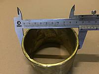 Втулка балансира МАЗ полуприцепа латунь 516-2918022
