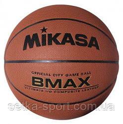 М'яч баскетбольний MIKASA BMAX-J - розмір 5