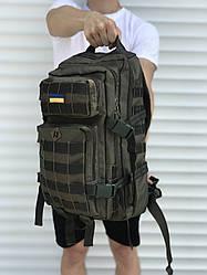Тактический рюкзак хаки 25 л.