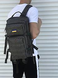Военный рюкзак цвета хаки 25 л