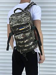 Качественный военный рюкзак 25 л.