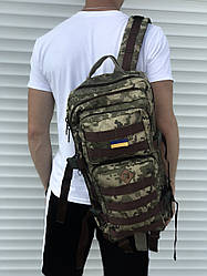 Тактический рюкзак 35 л.
