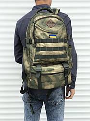 Качественный тактический рюкзак 40 л камуфляж