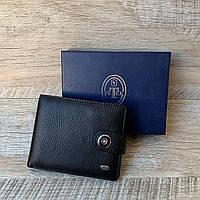 Мужской кожаный кошелёк Petek, фото 1