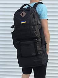 Черный мужской повседневный рюкзак с рассувным дном, 40л + 5л