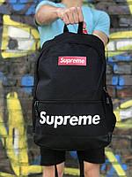 Спортивный рюкзак для школы и спорта Supreme, черный