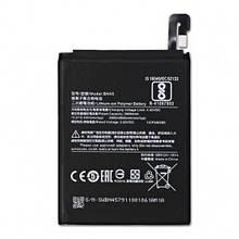 Аккумулятор Xiaomi BN45 для Xiaomi Redmi Note 5 4000mAh