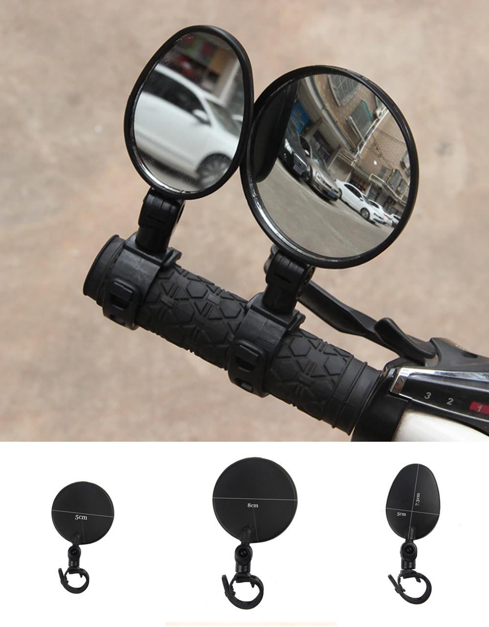 Дзеркало заднього виду на кермо вело панорамне поворотне c силіконовим швидкознімним кріпленням (ТРИ ВАРІАНТИ)
