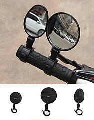 Зеркало заднего вида на руль вело панорамное поворотное c силиконовым быстросъёмным креплением (ТРИ ВАРИАНТА)