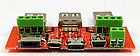 Адаптер переходник универсальная плата JUWEI KH-819 (JW-ZSB, JW-025) для разных USB-разъемов, фото 2