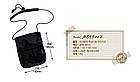 """Органайзер туристичний / дорожній документів паспортів компактний на шию ТМ """"TRAVEL CHECK"""" 20 * 14.5 см, фото 5"""