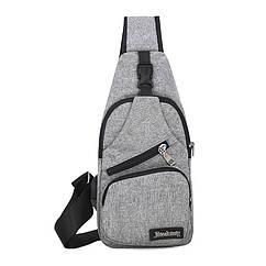 Нагрудная молодежная городская сумка-слинг / сумка через плечо с USB-выходом для подзарядки устройств на ходу СЕРЫЙ