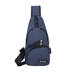 Нагрудная молодежная городская сумка-слинг / сумка через плечо с USB-выходом для подзарядки устройств на ходу СИНИЙ