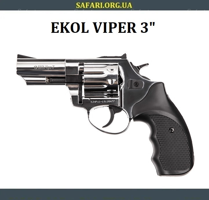 "Револьвер Ekol Viper 3"" (chrome)"
