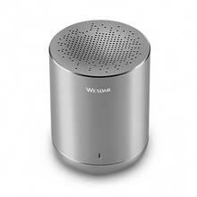 Портативная Bluetooth колонка WESDAR K23 серая