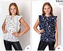 Блуза для девочек подростков, Mevis 3254  Размеры 146-164, фото 3