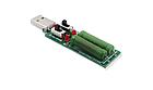 Навантажувальний резистор / опір / тестер JUWEI на 5B c USB 3-В-1 1А / 2А / 3А, фото 3