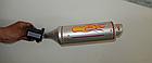 """Глушник / резонатор / імітація звуку мото Turbospoke """"MOTOCARD"""" для дитячого велосипеда T500 / T250 / T100, фото 5"""