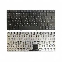 Клавиатура для ноутбука Acer Aspire 1420, 1810, 1810T, 1820, 1825, 1830T, Aspire One 721, 722, 751 черный