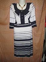 Платье женское нарядное:), фото 1