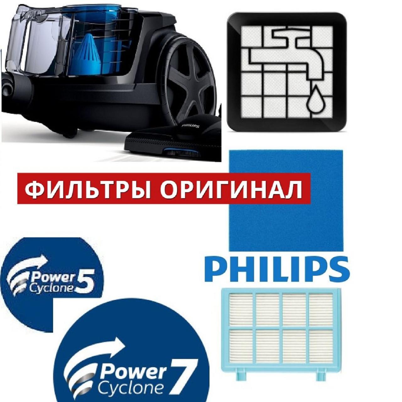Philips fc9350-fc9353, fc9330-fc9334, fc9553-fc9573 набор фильтров FC8010 01 02 на безмешковый пылесос с/у